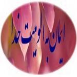 Photo of عقیده به الوهیت نزد فلاسفه و دانشمندان