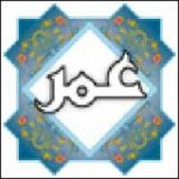 تصویر گزیده ای از سخنان حضرت عمر بن خطاب (رض) -۲