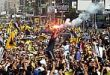 تظاهرات حامیان مشروعیت در مصر