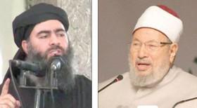 تصویر یوسف قرضاوی و داعش و رابطه ابوبکر البغدادی با اخوان المسلمین