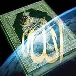 تصویر قرآن و حرکت به سوی خدا چرا و چگونه؟