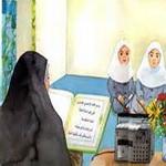 تصویر حکم حضور در مسجد و آموزش قرآن توسط زنان در حالت عادت ماهانه