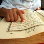 تصویر مقدمه ای بر مطالعۀ قرآن