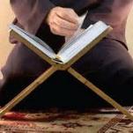 Photo of روش های علمی جهت بهر گیری از قرآن