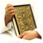 Photo of چاره مشکلات ، بازگشت به قرآن