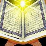 تصویر موسیقی قرآن و تأثیر آن بر بیماران روانی