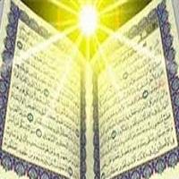 تصویر حافظان و قاریان مشهور قرآن در زمان رسول الله صلى الله علیه وسلم