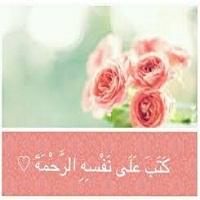 تصویر ۱۹- تناقضات قرآنی – رحمت الله چقدراست؟
