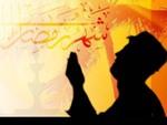 تصویر یک شنبه روز اول رمضان ۱۴۳۵