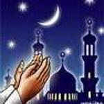 تصویر رمضان فصلی برای شروعی تازه و متفاوت