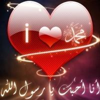 تصویر خلاصه زندگی حضرت عمر رضی الله تعالی عنه