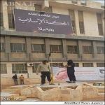 تصویر داعش در لیبی تشکیل حکومت داد