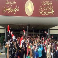 تصویر سرمقاله رای الیوم: «آینده مبهم عراق نوین در دو راهی اصلاحات و تجزیه»