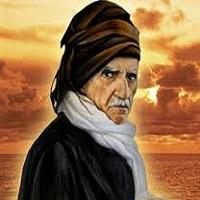 Photo of دایرهی آرامبخش ایمان