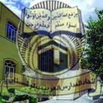 مدارس علوم دینی اهل سنّت