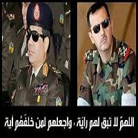 تصویر «اخوان المسلمین» دشمن مشترک ژنرال ها