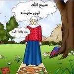 تصویر فهم و درک نماز ، او میشنود و میپذیرد!