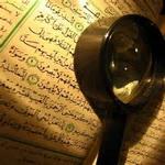 تصویر تفسیر قرآن و علم تفسیر