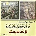 Photo of حکم سریع و با شتاب خواندن نماز تراویح چیست؟