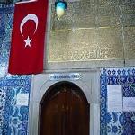 تصویر ابوایوب انصاری ؛ صحابی مدفون در کنار دیوار قسطنطنیه.