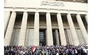 تصویر بیانیه اخوان المسلمین در خصوص صدور حکم اعدام ۵۲۹ نفر از اعضای خود