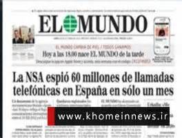 Photo of روزنامه اسپانیایی الموندو:ممنوعیت فعالیت اخوان المسلمین در اروپا نتیجه عکس خواهد داشت