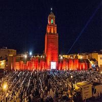 Photo of جشن سالگرد نزول قرآن کریم در تونس