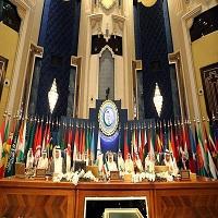 سازمان همکاری های اسلامی