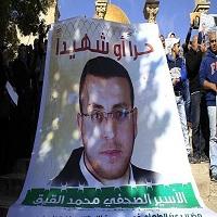 تصویر اسرای حماس در حمایت از القیق دست به اعتصاب غذا زدند