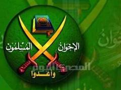 Photo of اخوان المسلمین رسما همه پرسی را تحریم کرد.