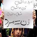 تصویر اسلام ستیزان و سوء استفاده از زنان ، جفا به زن به نام دفاع از زن